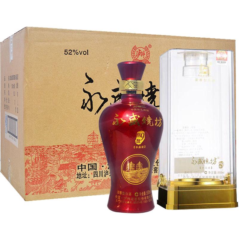 52°泸州老窖永盛烧坊陈酿九年水晶盒 500ml(6瓶装)