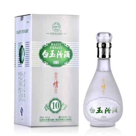 【老酒特卖】40°十年陈酿白玉汾酒225ml(2011-2012年)