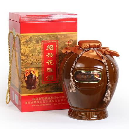 绍兴黄酒古越龙山鉴湖十年绍兴花雕酒坛装礼盒4.9L 糯米老酒