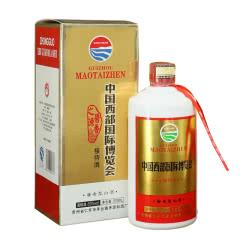 53°茅台镇茅源赖祖烧坊酱香型陈年坤沙老酒白酒500ml