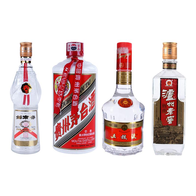陈年老酒高度四大名酒套装五星/飞天茅台+五粮液+泸州老窖+剑南春500ml(2000年)