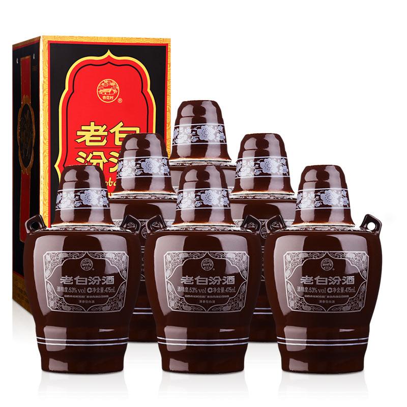 53°10老白汾酒475ml(6瓶装)