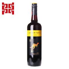 13.5°澳大利亚黄尾袋鼠西拉红葡萄酒750ml