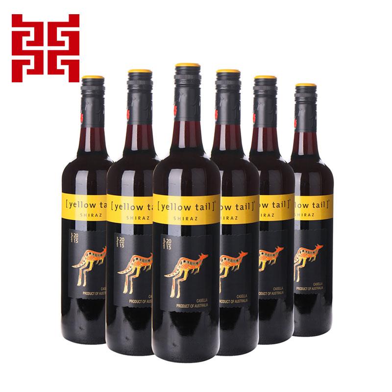 黄尾袋鼠西拉红葡萄酒 6支装