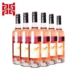 黄尾袋鼠慕斯卡桃红葡萄酒 6支装