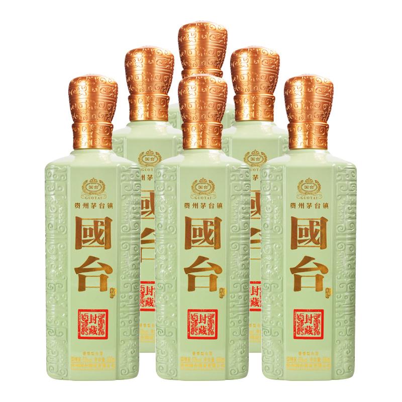53°贵州茅台镇国台酒封藏500ml(6瓶装)
