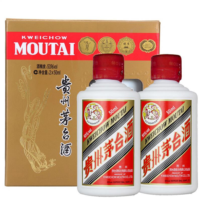 53°飞天茅台50ml(2瓶装)精致酒版礼盒