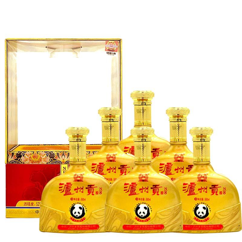 52°泸州老窖泸州贡N8金色 500ml(6瓶装)