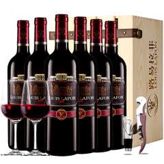 路易拉菲2008珍酿进口红酒特选干红葡萄酒红酒整箱木箱装750ml*6