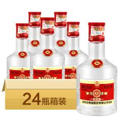 五粮液股份A级佳宾级小酒版125ml*24