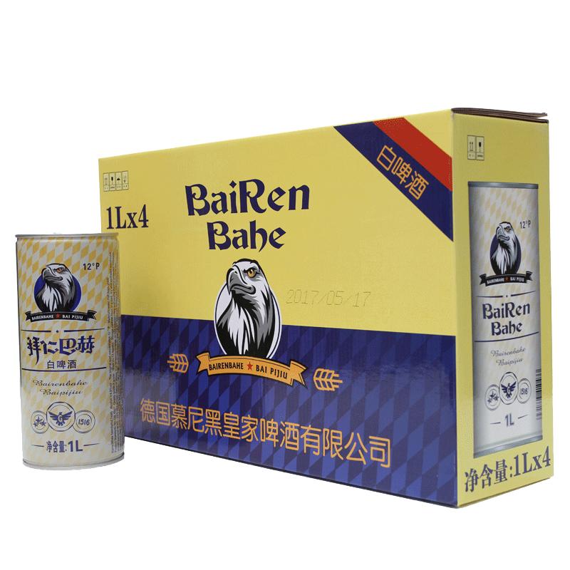 拜仁巴赫白啤酒1L(4瓶装)