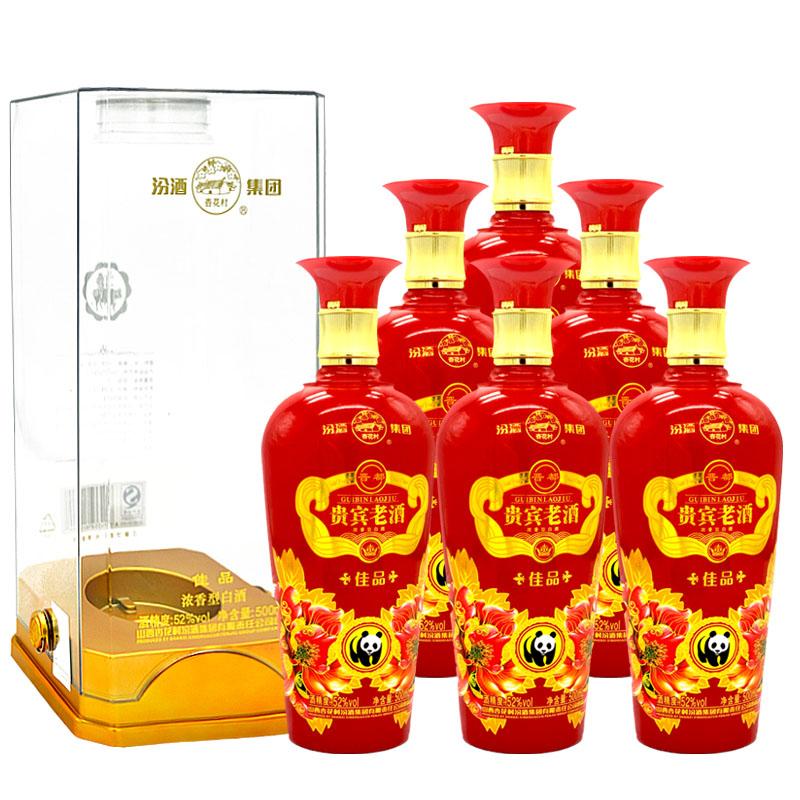 52°汾酒集团杏花村贵宾老酒佳品 500ml(6瓶装)
