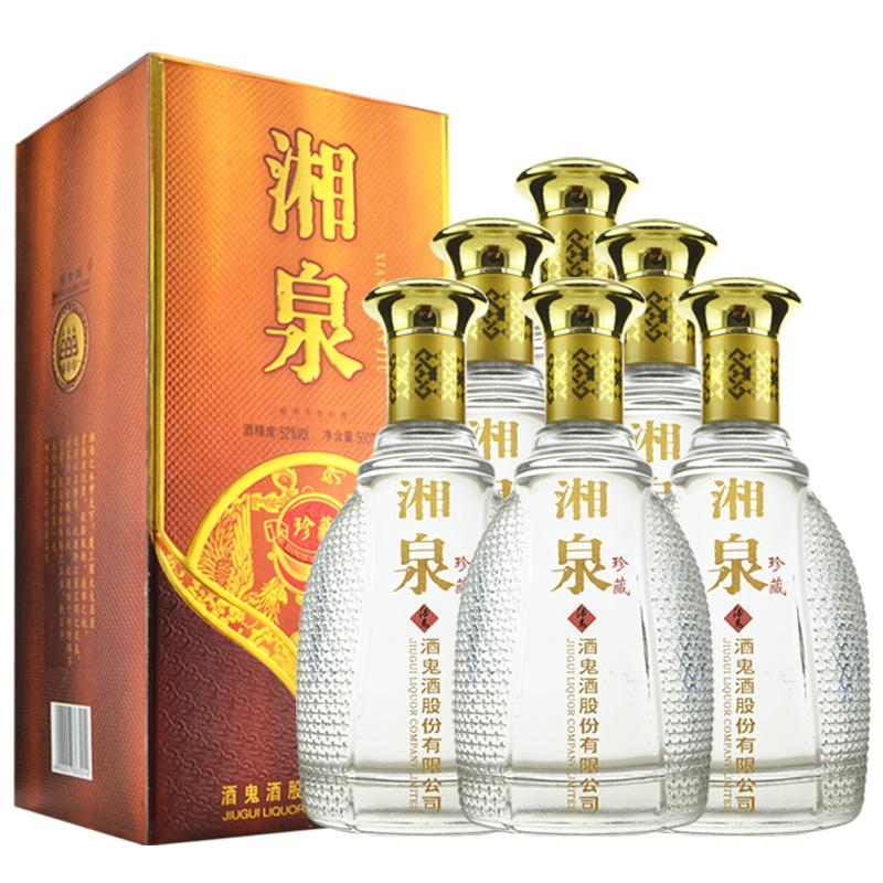 52°酒鬼湘泉珍藏酒500ml(6瓶装)