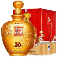 52°贵州茅台镇 利波 封坛原浆酒陈藏30 龙纹1.5L
