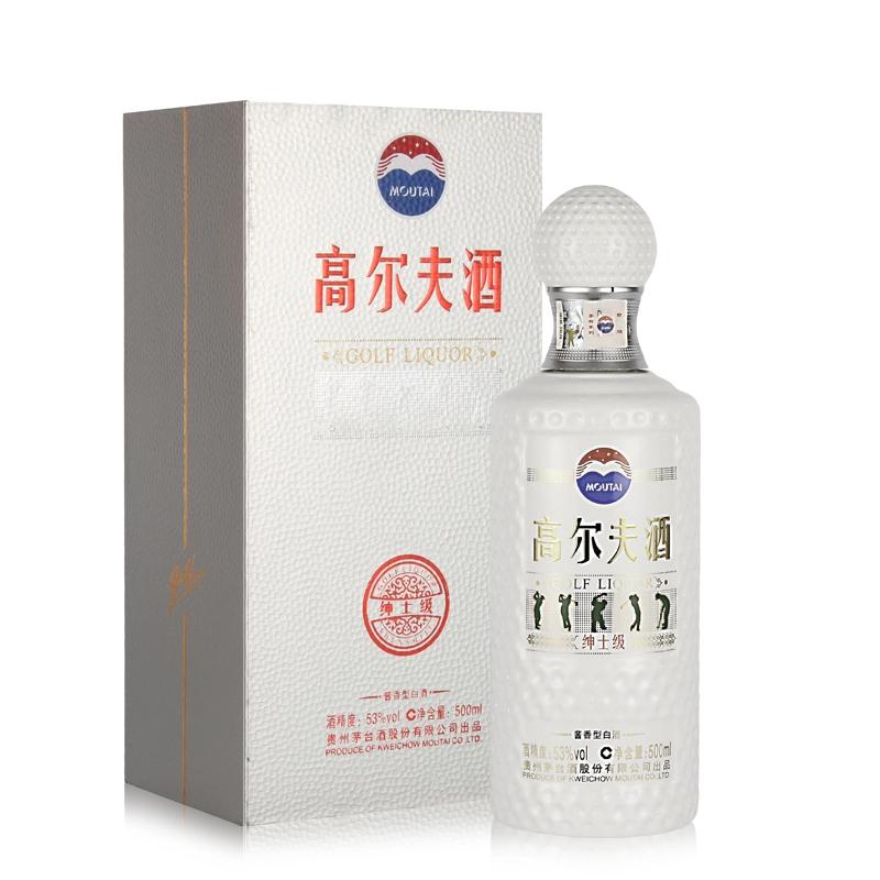【老酒特卖】53°茅台 高尔夫 绅士级 白酒 500ml(2013年)