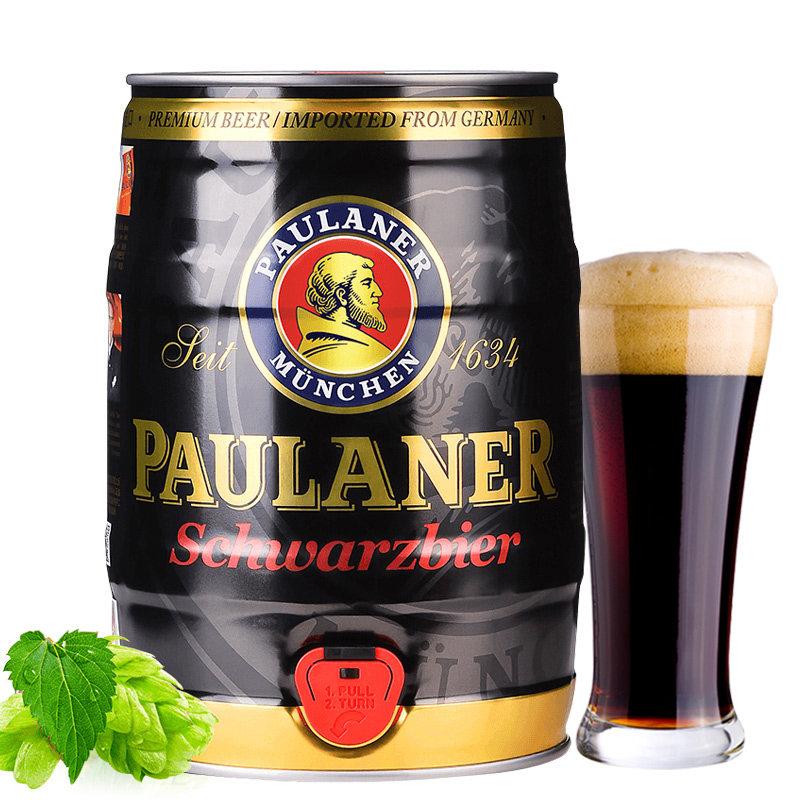 德国进口黑啤酒保拉纳柏龙黑啤酒5L桶装