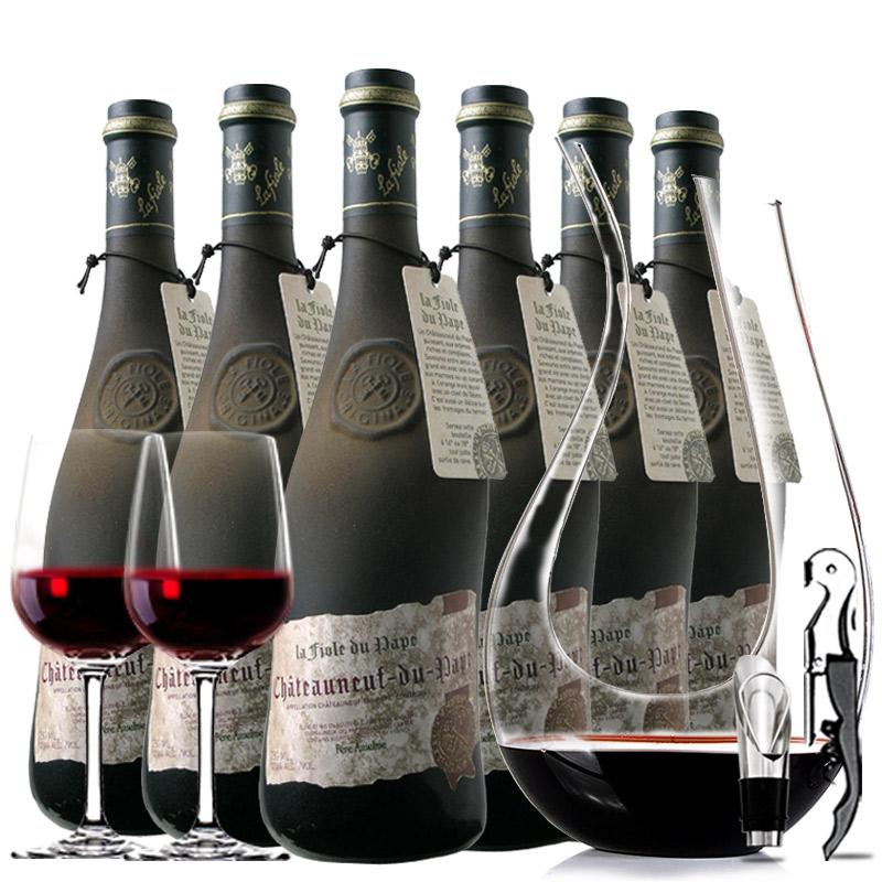 法国原瓶进口红酒教皇新堡芙华干红葡萄酒整箱醒酒器装750ml*6