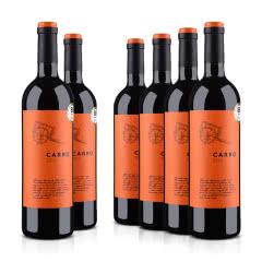 西班牙原瓶进口红酒 加隆尊尼干红葡萄酒750ml*6整箱装
