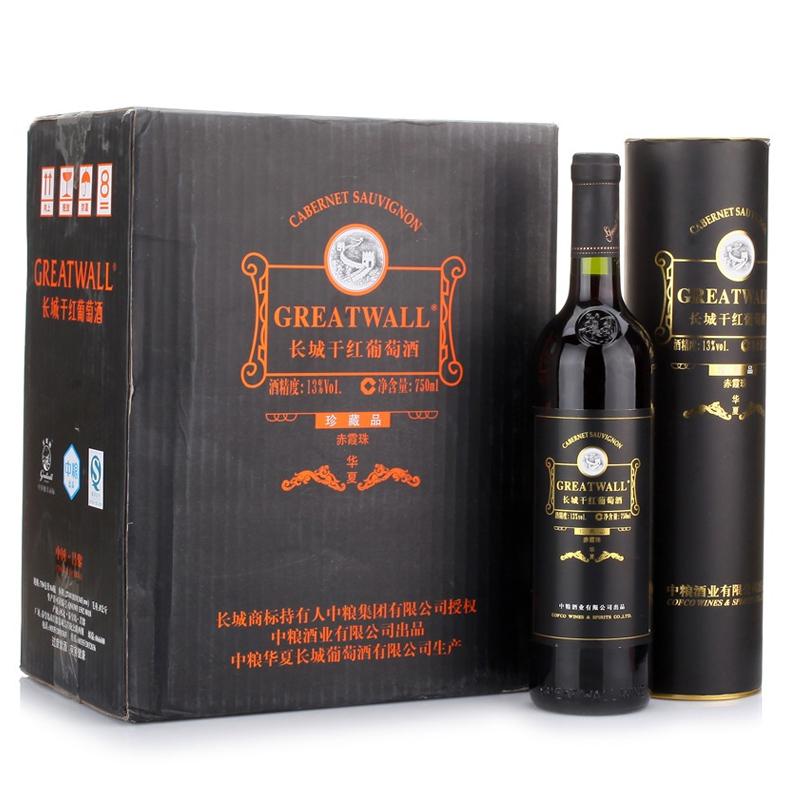 中国华夏长城九四干红葡萄酒1994珍藏品750ml(6瓶圆筒装)