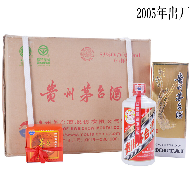 53° 贵州茅台酒(飞天牌2005年) 500ml*12瓶 整箱