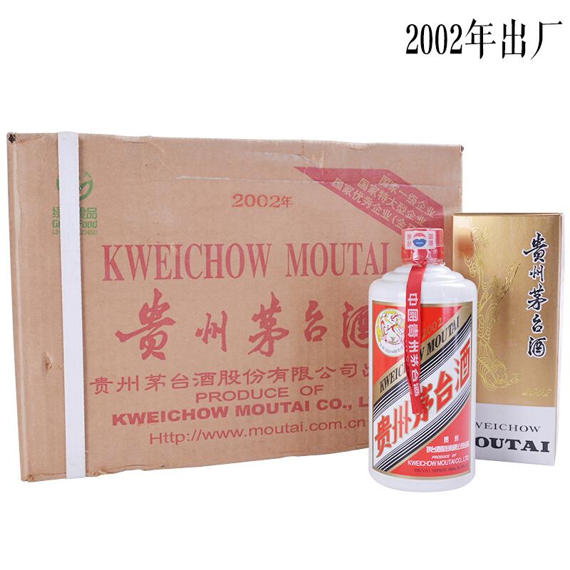 53° 贵州茅台酒(飞天牌2002年) 500ml*12瓶 整箱
