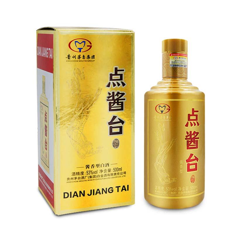 【送礼有面】53°贵州茅台集团白金酒公司点酱台酒500ml