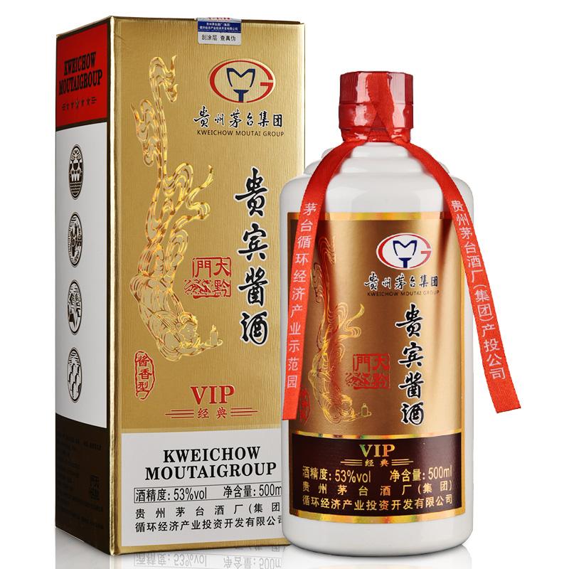 53°茅台集团贵宾酱酒500ml(1瓶)