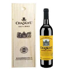张裕窖藏干红葡萄酒(木盒装)750ml