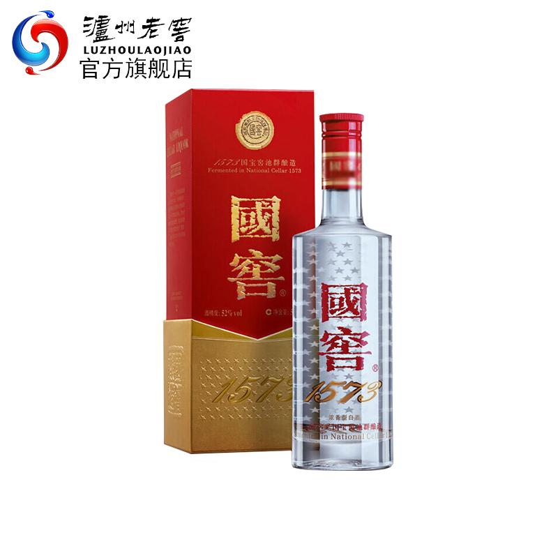 【 酒厂直营】52度国窖1573酒(2010版)浓香型高度白酒500ml
