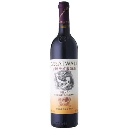 中国长城华夏葡园九六高级精选赤霞珠干红葡萄酒750ml