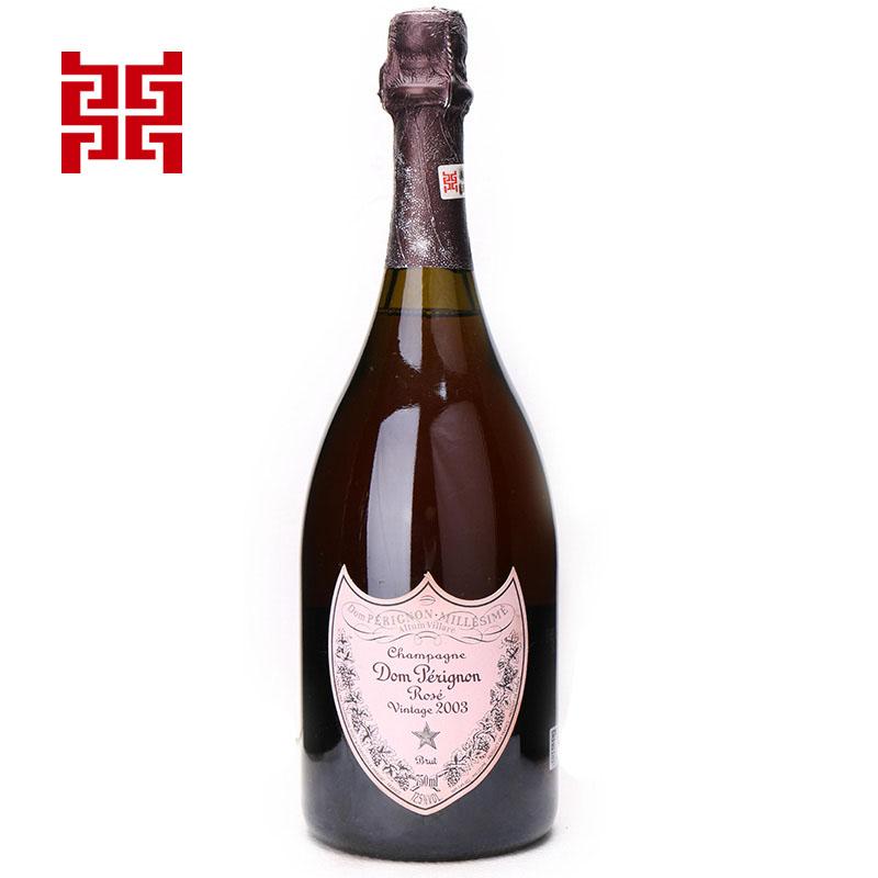 唐培里侬粉红香槟750ml