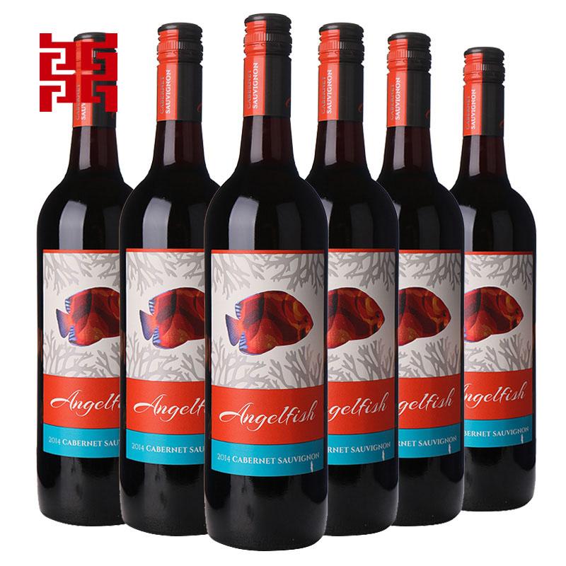 天使鱼珊瑚系列加本力苏维翁红葡萄酒 6支装