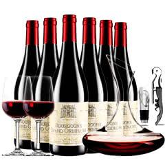 法国原瓶进口红酒勃艮第葛郎AOP级干红葡萄酒红酒整箱醒酒器装750ml*6