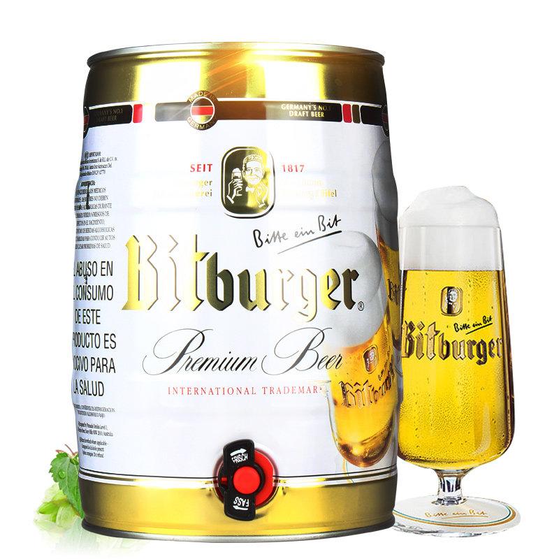 进口啤酒德国啤酒碧特博格啤酒黄啤酒5L桶装