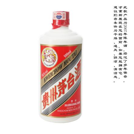 【酒逢知己】53°贵州茅台酒500ml(2007年)