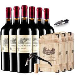 黎明骑士2005珍酿原酒进口红酒公爵古堡干红葡萄酒红酒整箱6支木盒装750ml*6