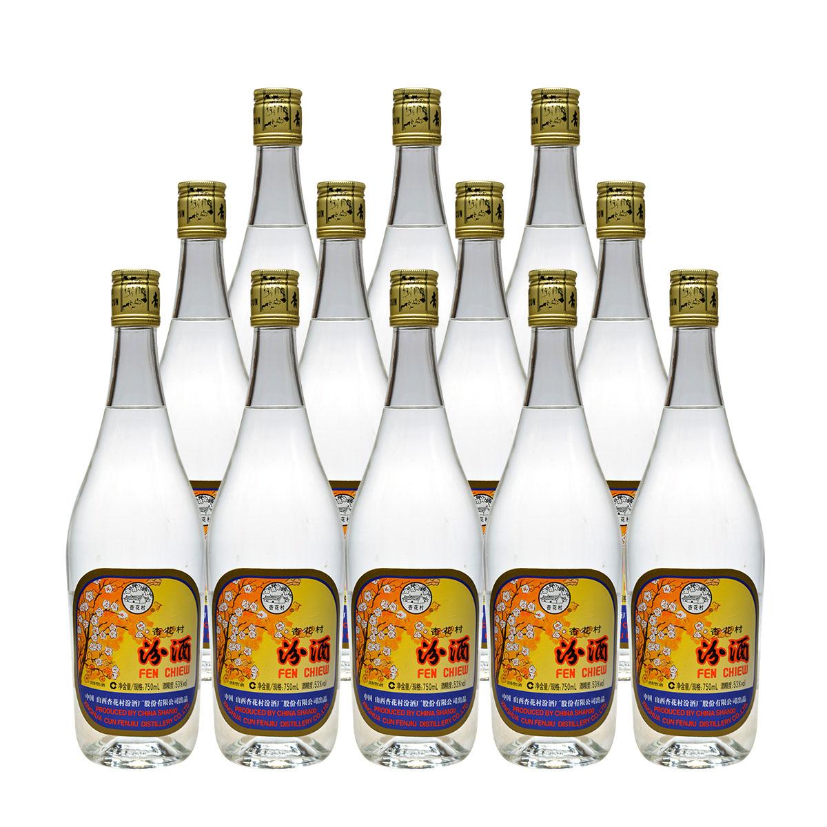 汾酒53°出口玻璃瓶750ml*12瓶