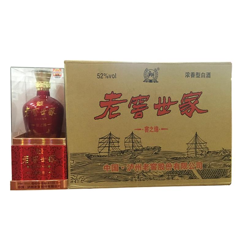 52°泸州老窖世家窖之绵浓香型白酒500ml(六瓶装)