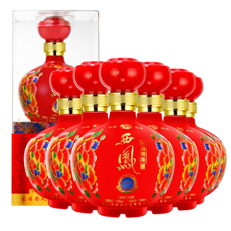 45°西凤丝路明珠窖藏级500ml(6瓶装)