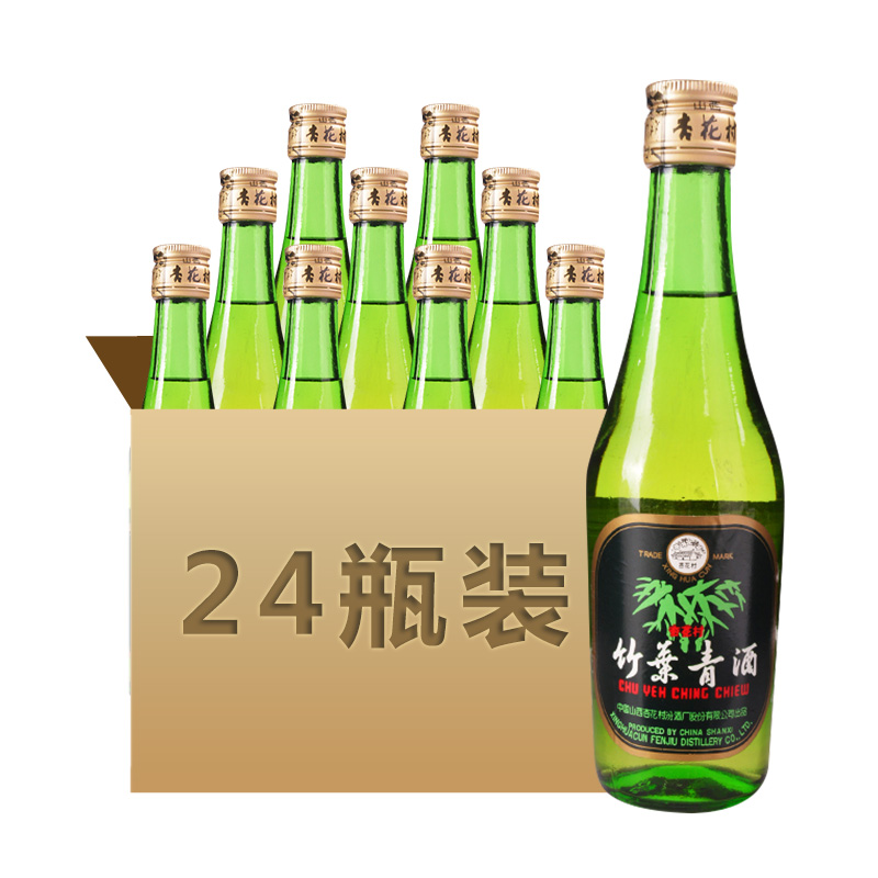 45°竹叶青250ml(2004年)(24瓶装)整箱老酒