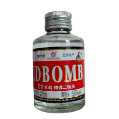 56°皇家京都 炸弹二锅头100ml单瓶装清香出口型白酒