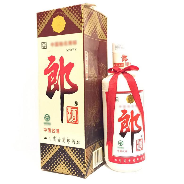 53° 郎酒 500ML(酱香型)2001-2002年老白酒