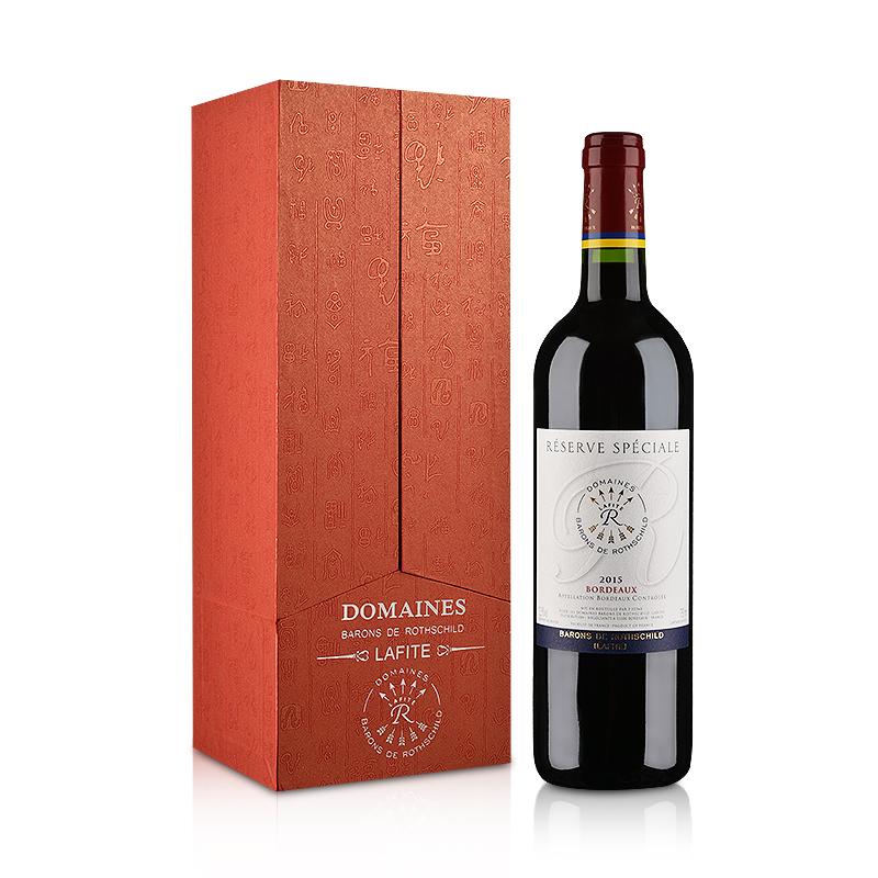 【随时随意波尔多】法国拉菲特藏波尔多法定产区红葡萄酒750ml单支礼盒(ASC正品行货)