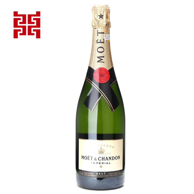 法国原瓶进口红酒 香槟葡萄酒 酩悦香槟 750ml