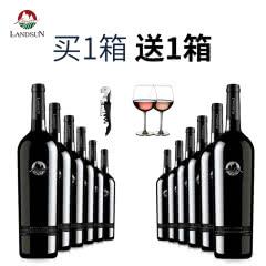 南山庄园红酒南锋西拉干红葡萄酒整箱(12瓶装)