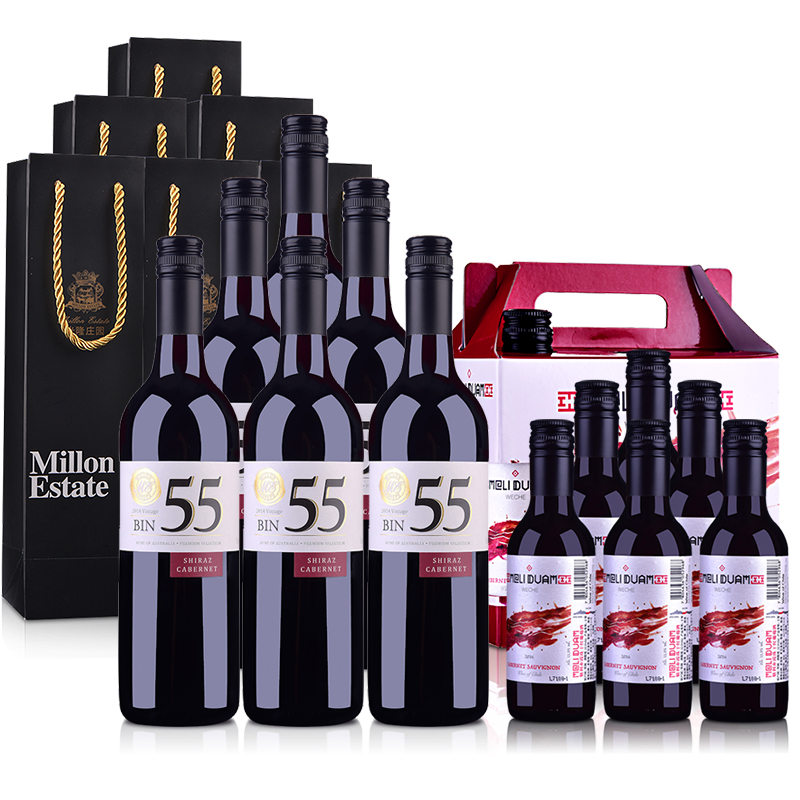 澳大利亚米隆庄园BIN55色拉子赤霞珠干红葡萄酒750ml(6瓶套手提袋版)+魅利经典赤霞珠187.5ml*6套装