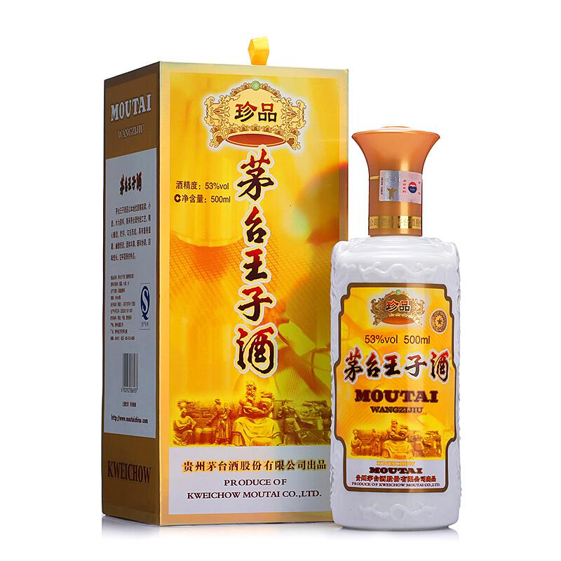 53°贵州茅台王子酒珍品500ml