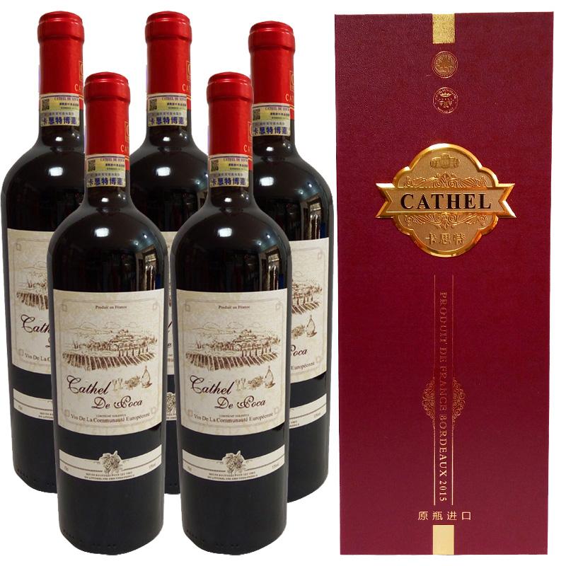 法国原瓶进口卡思特博嘉干红葡萄酒(750ml*6瓶装)