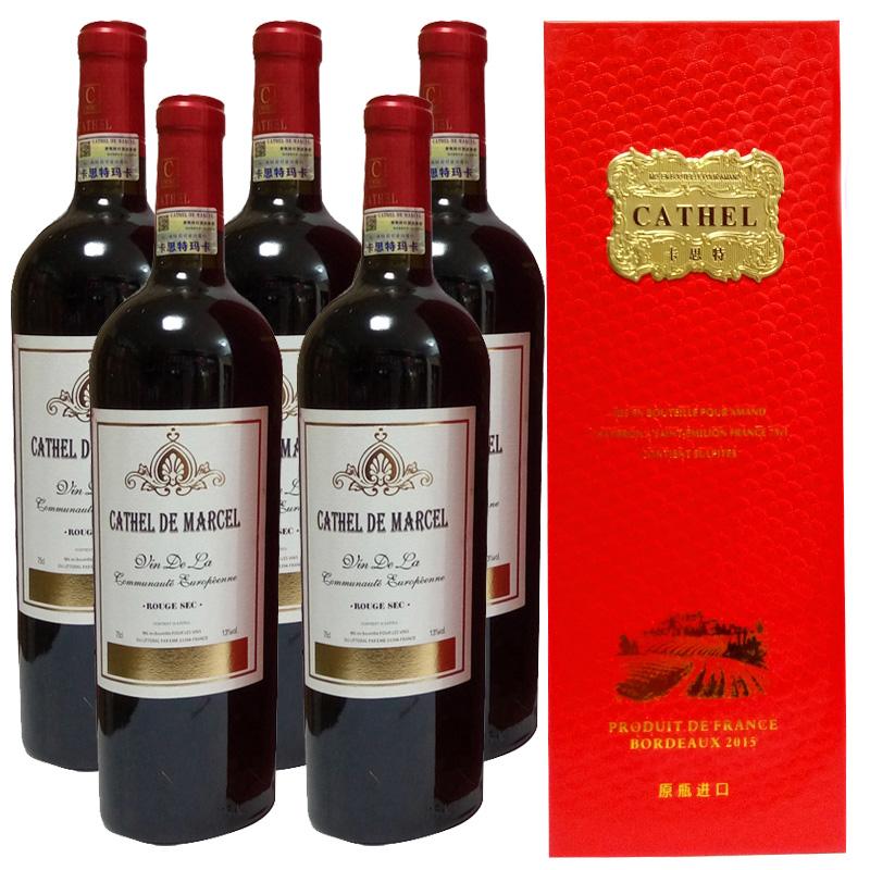 法国原瓶进口卡思特玛卡干红葡萄酒(750ml*6瓶装)