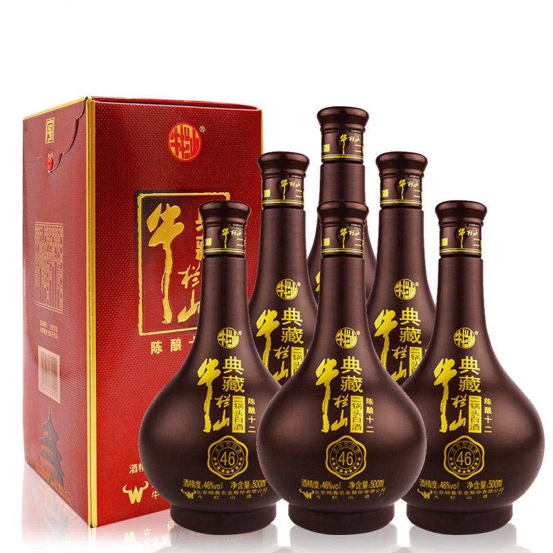 46°牛栏山二锅头典藏十二陈酿500ml(6瓶装)